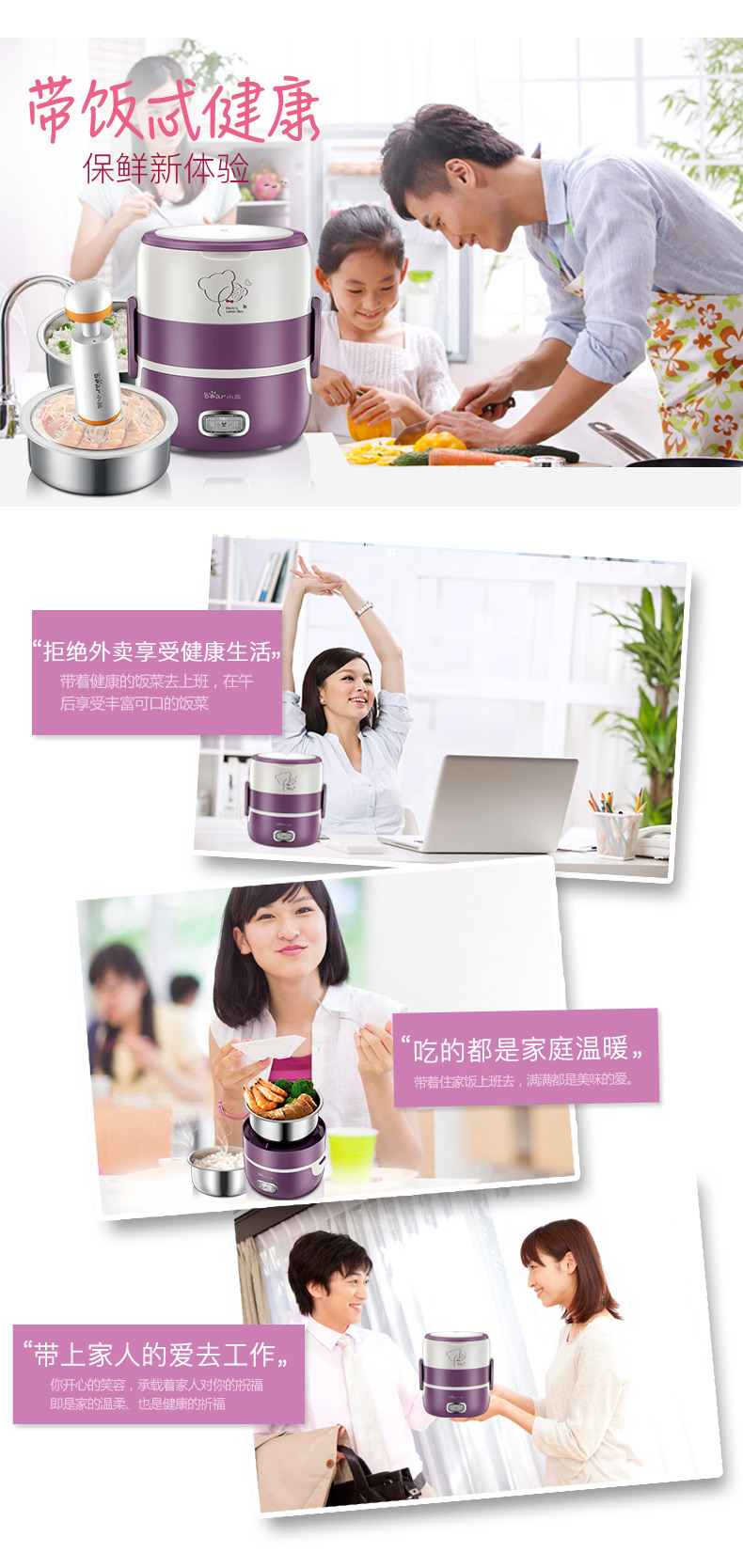 Lunch Electric Box Mini Can Be Inserted Electric Heating Portable Rice Cooker Steaming Rice Cooker  Double Electric Lunch Box 5