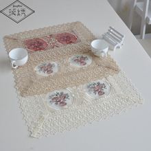 1 Set 4pcs 30x45cm Organza Fabric Embroidered Dining Place Mats Pad For Table Decoration