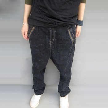 2019 HOT men Denim harem pants plus size pants male hip-hop pants jeans men skinny Demin trousers Man Loose Cross-Pant 6XL 7XL
