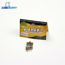 HSP RC CAR SPARE PARTS ACCESSORIES SERVO ARM 02372 AND BALL HEAD SCREW 02038 OF 1/10 4WD ON ROAD DRIFT CAR 94123 цена