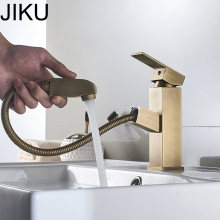 JIKU Bathroom Brass Antique Retro Faucet Waterfall Basin Golden Tall Square Faucets Deck Mounted Water Tap