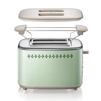 Toaster Breakfast Machine Sandwich Maker Toaster Grilled Toaster Driver Stainless Steel Body