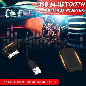 Мини беспроводной bluetooth USB AUX Кабель-адаптер музыкальный аудио приемник адаптер для AUDI A5 8T A6 4F A8 4E Q7 7L Для AMI MMI 2G
