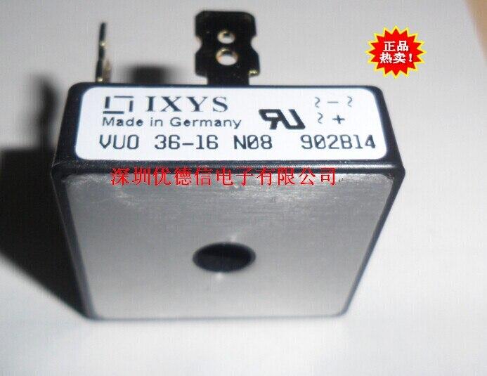 Цена VUO36-16NO8