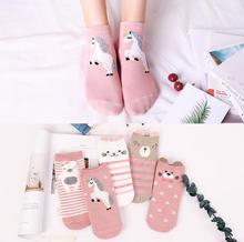 5Pair/lot Lovely Bear Cat Rabbit Sock Fox Lion Unicorn Cartoon Animals Dot Stripe Pattern Three-dimensional Women Cotton Socks