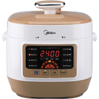 LK1741 Square Rice Cooker LCD Display 24H Reservation Timed Pressure Cooker 10 Protection One Liner Pot 2.5L 600W For 3 4 People