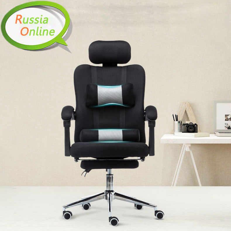 Ice blue home computer chairs mesh office chair can recline lift chair Staff Chair Ergonomic special offer free shipping b14 home office computer chair net cloth can lie lifting revolving staff office chair ergonomic chair
