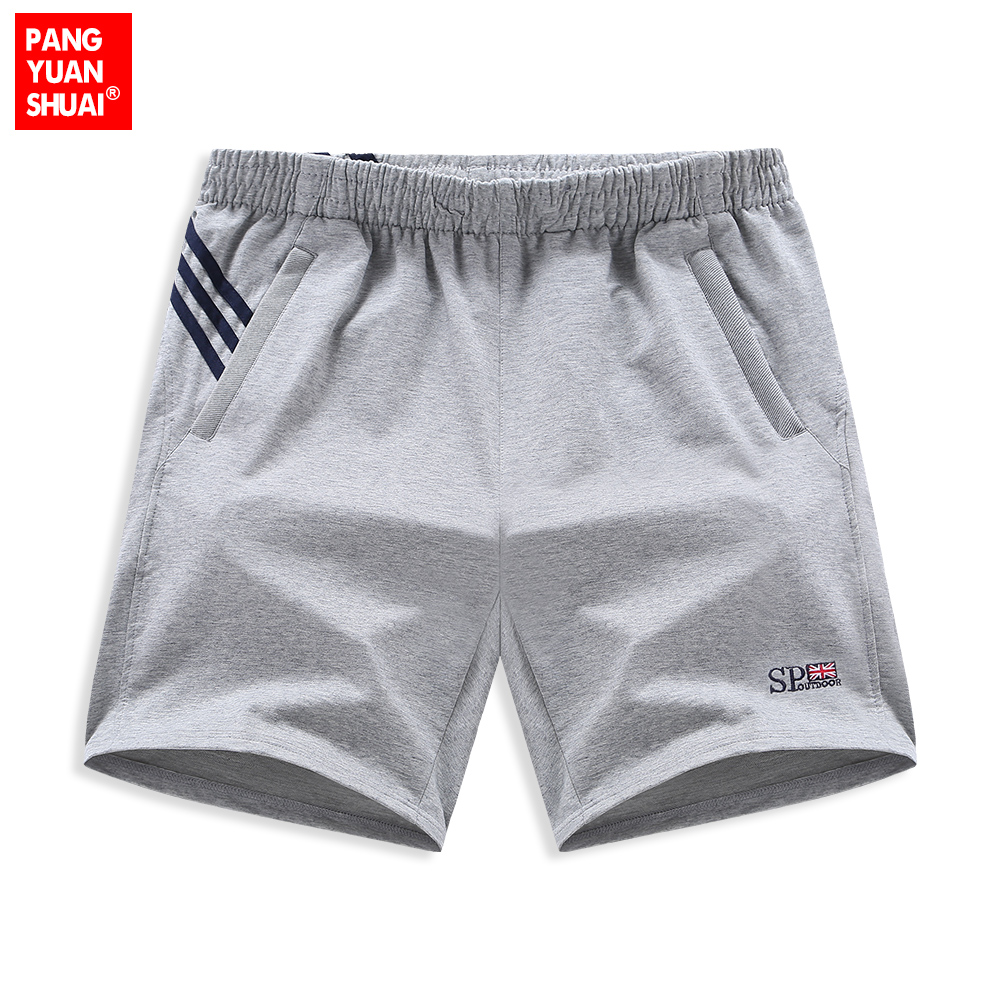 Online Get Cheap Track Shorts -Aliexpress.com | Alibaba Group
