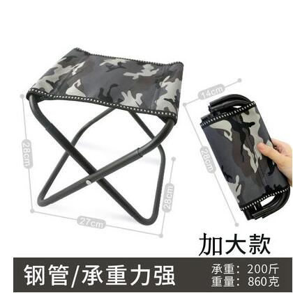 Camouflage Folding Thicken Step Portable Stools Outdoor Fishing Desk Travel Home Ultra Light Folding Stool Chair 1pc C603