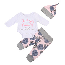 3PCS Set Newborn Baby Girl Clothing Daddy's Princess Long Sleeve Bodysuit Tops+Floral Pant Legging Hat Outfit Children Clothes
