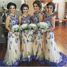 Exquist Royal Blue Lace Bridesmaid Dress Wedding Party Dress Robe Demoiselle D'Honneur