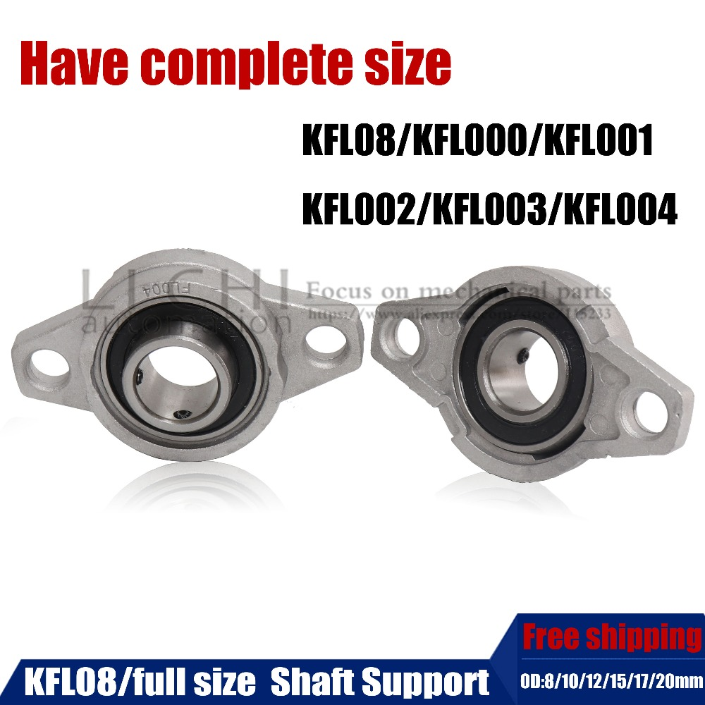 OD 8/10/12/15/17/20mm KFL08 KFL000 KFL001 <font><b>KFL002</b></font> KFL003 pillow block ball bearing Zinc Alloy Miniature Bearings for 3D printer image