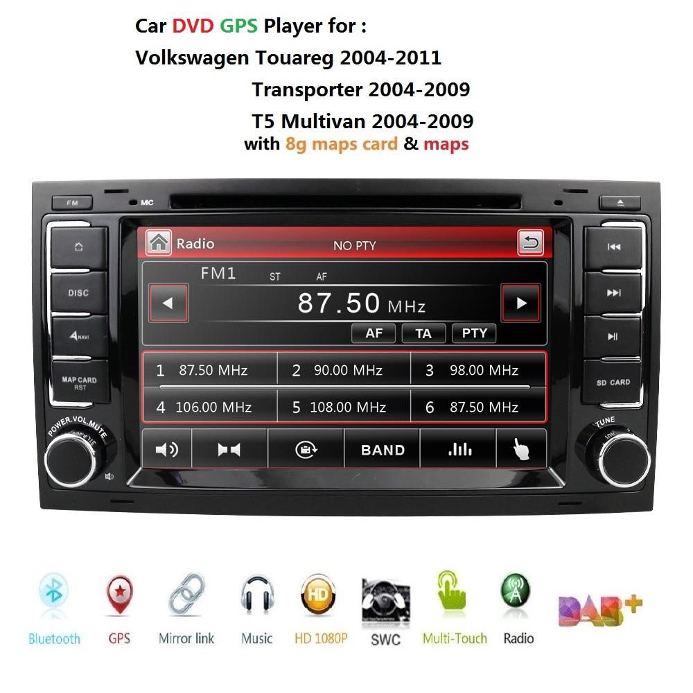 Car Monitor DVD Multimedia Car DVD player For VW TOUAREG T5 Multivan GPS RDS Bluetooth RDS Radio CAM IN DVBT SWC AM/FM DAB+ GAME