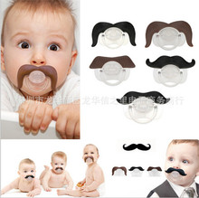 Lovely Beard Silicone Baby Pacifier