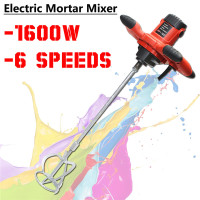 Electric Mortar Mixer Dual High Low Gear 6 Speed Paint Cement Concrete Grout Power Tool Accessories