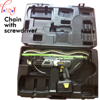 Chain belt screw gun lithium electric screw automatic feed to the starter automatic chain tape screw gun 18V DC