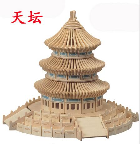 wooden 3D building model toy gift puzzle hand work assemble game Chinese woodcraft construction kit temple of heaven house China chic v neck tiny floral print flounce plus size swimwear for women