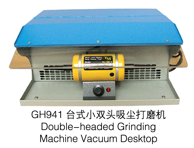 Polishing motor with Dust collector, buffing polishing machine, jewelry polisher