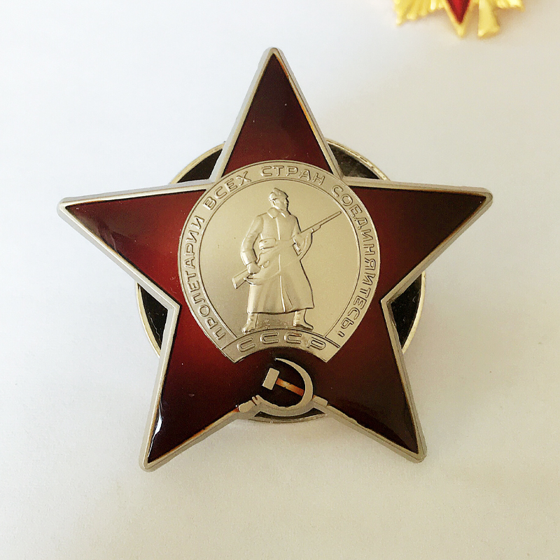 Russia Distintivi in ​​metallo cccp Ussr Medaglie militari sovietiche Ordine ww2 Medaglia di guerra Russian Red Star Pins (Copia) 5CM