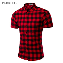 Plaid Short Sleeve Shirt Men Band Casual Chemise Homme Turn Down Collar Slim Fit