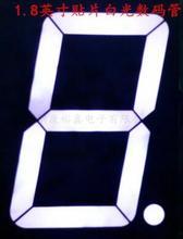 БЕСПЛАТНАЯ ДОСТАВКА 5 ШТ. x 1.8 дюйм(ов) Белый Общий Анод Одноместный Цифровая Труба СВЕТОДИОДНЫЙ Дисплей Модуль 18102BW