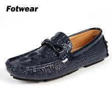 Men crocodile-like leather loafer casual dress shoes Genuine Leather upper with soft outsole Easy walk style fit to suits
