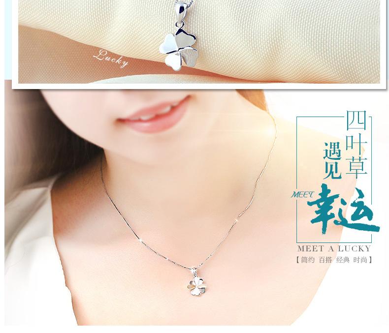 Женское Ожерелье с четырьмя листьями серебристого цвета