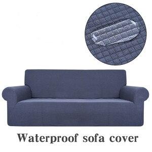 Image 3 - 防水ソファカバーフリース生地ソファカバーストレッチパターン洗える脱着式ソファーカバー