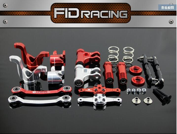 FID Racing steering and dual servo arm set for losi dbxl цены онлайн