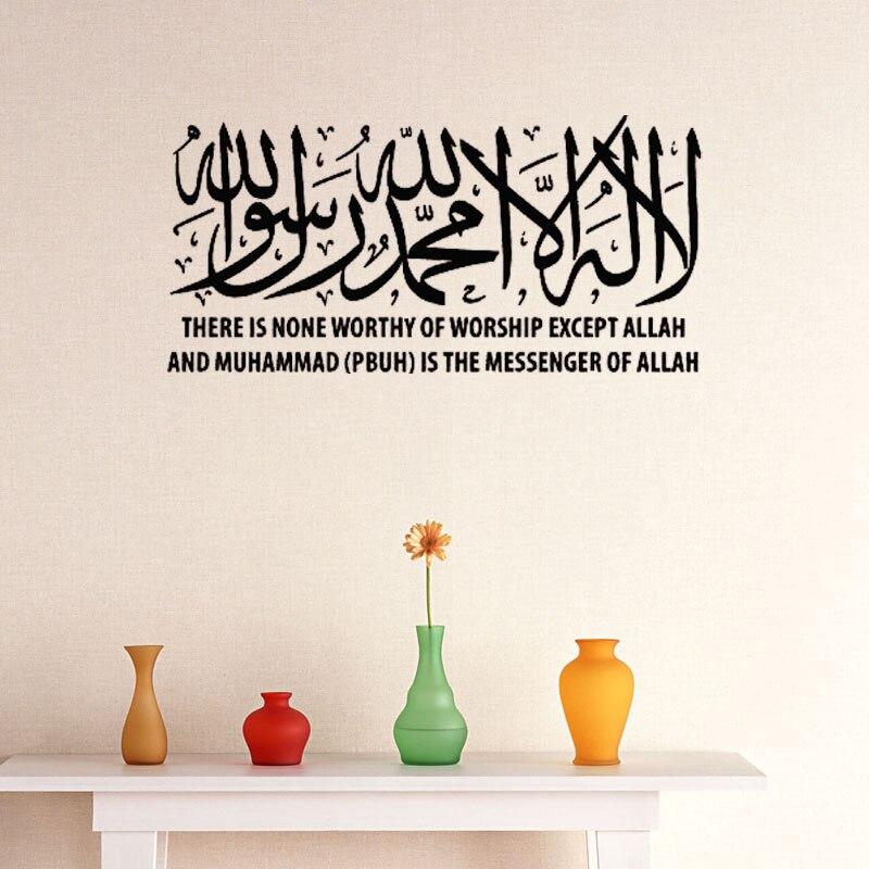 Shahada Kalima Englisch Kalligraphie Islamischen Muslimischen Wandaufkleber Zitate Wohnzimmer Diy Vinylkunstwandaufkleber AufkleberChina Mainland