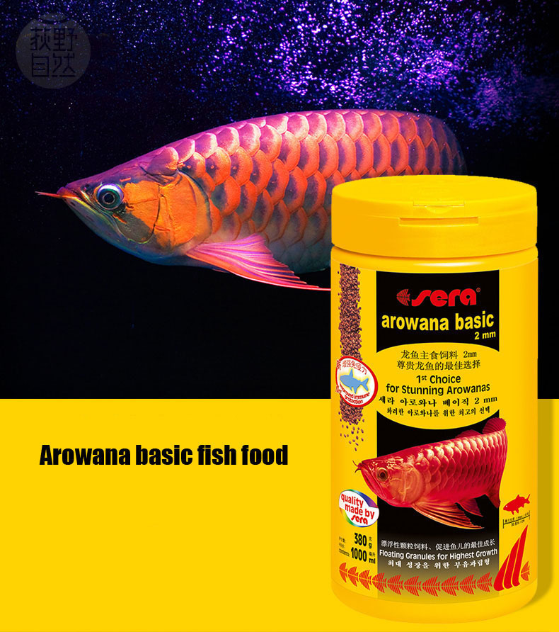 Sera Arowana Food Silver Red Color 2mm 6mm Granules Small Fish Sera Fish Food Float On Water Canister Feeder Aquarium