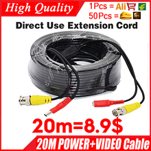 Wholesale 20m Video+power cord HD copper Camera extend Wires for CCTV DVR AHD Extension extension with BNC DC 2in1 two in Cable стоимость