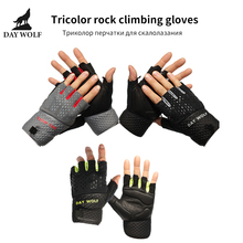 Day Wolf Fitness gloves men and women sports dumbbells strength training protective breathable non-slip riding