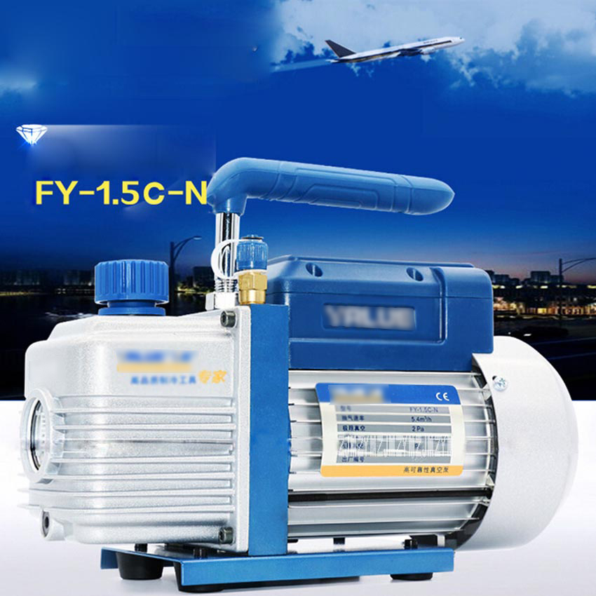 New Arrival 1.5L Vacuum Pump FY-1.5C-N Refrigeration Maintenance Mold Injection Mold Portable Air Vacuum Pump 220V/50Hz 180W 2PA