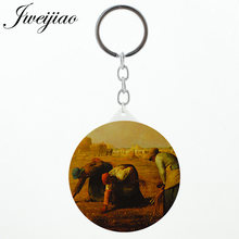 JWEIJIAO impressionism Famous paintings van gogh ART portrait Key Holders Purse Mirror 1pic sell custom photo espejo PE59(China)
