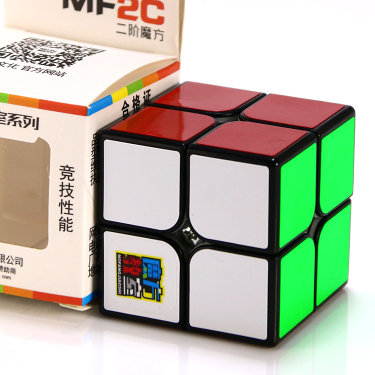 MOYU Mofangjiaoshi MF2c 2x2x2 Magic Cubes  2x2 MF2C Magico Cubo Professional Competition Cube Educational Toys WCA Championship