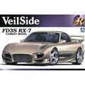 OHS Aoshima 00722 1/24 VeilSide FD3S RX7 Combater Escala Modelo Kits de Construção de Modelo de Carro de Montagem