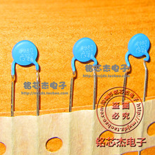 Original 5PCS C980 B59980C0120A070 25R PTC 100% New and original thermistor