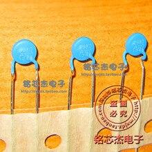 Originale 5PCS C980 B59980C0120A070 25R PTC 100% Nuovo e originale termistore
