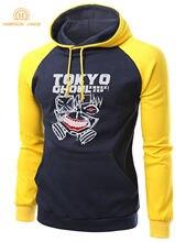 Tokyo Ghoul Kaneki Ken Sweatshirt