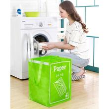 Foldable Cotton Linen Laundry Basket Storage Clothes Storage Basket For Toys Hamper Washing Bag  Foldable tool Home saver case 4