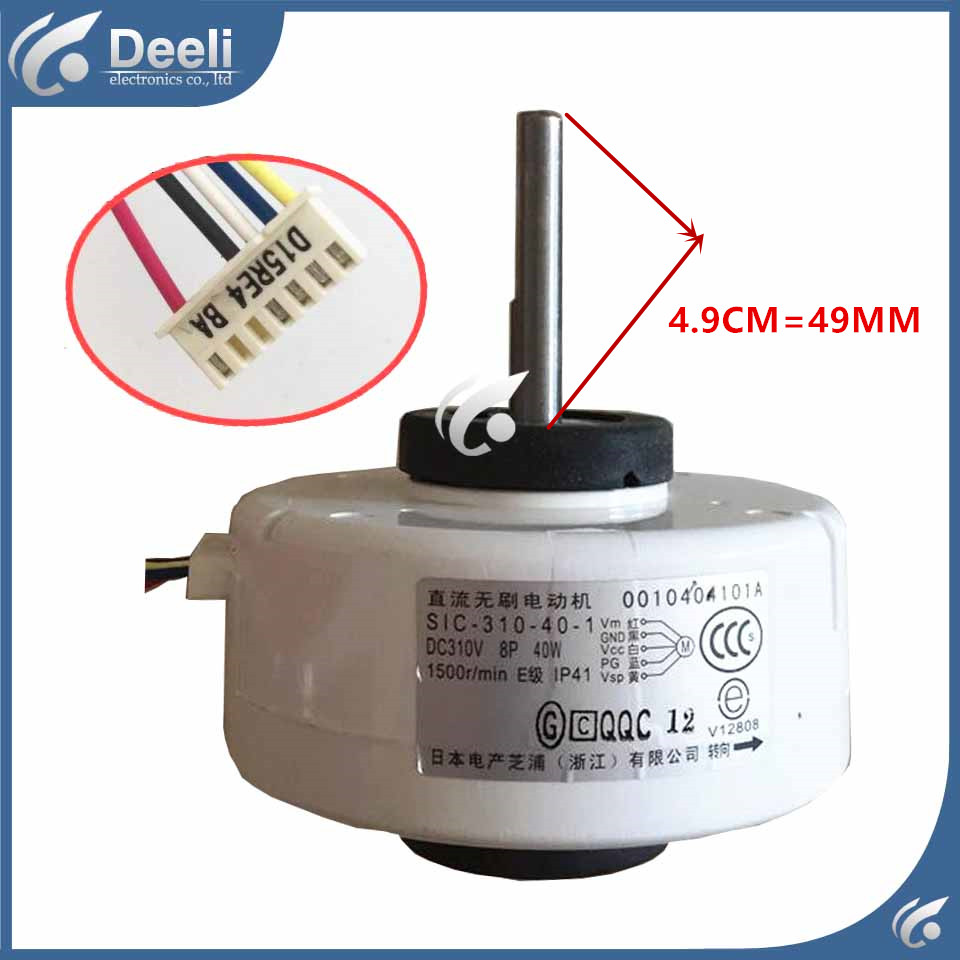100% new good working for Air conditioner Fan motor machine motor SIC-310-40-1 40W 310V 0010404101A good working 100% new for air conditioning air conditioner fan motor dc motor sic 310 40 2 40w 0010403322a dc310v