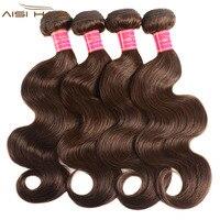 AISI HAIR Brown Body Wave Brazilian Hair Weave Bundles Color 4# 1/3/4 Bundles Non Remy Human Hair Extensions