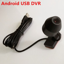 Car Driving Recorder USB DVR Front Camera For Pure Android Car Multimedia DVD Player Radio with CPU RK3066 or RK3188