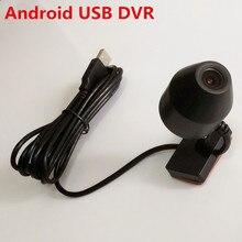 Вождение автомобиля Регистраторы USB DVR Фронтальная камера для чистого Android автомобильный мультимедийный dvd-плеер Радио с Процессор RK3066 или RK3188