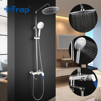 FRAP Shower Faucets bathroom shower mixer chrome fashion faucet bath faucet shower set cold and hot water adjustable tapware