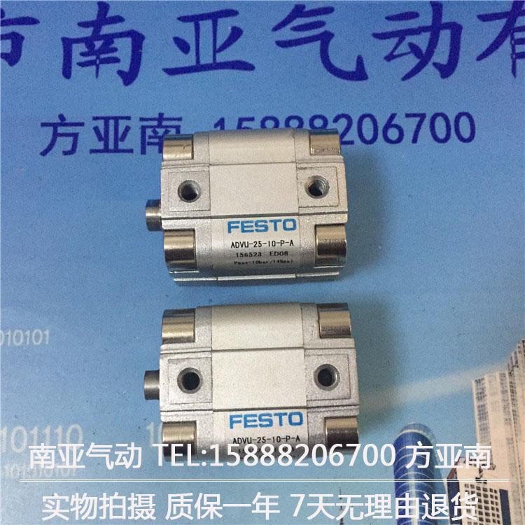 все цены на ADVU-25-35/40/45-P-A    FESTO Compact cylinders  pneumatic cylinder  ADVU series онлайн