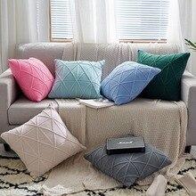 Funda de almohada Lisa 18