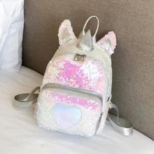 Hot Sale Girl Unicorn Backpack For School Sequins Leather Female Women Teenager Shoulder B
