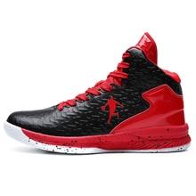 Мужские высокие Jordan Баскетбольная обувь мужская амортизация легкие баскетбольные кроссовки Нескользящие дышащие, для активного отдыха и спорта Jordan обувь